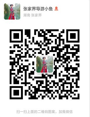 weixin_1