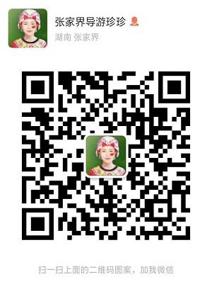 weixin_2