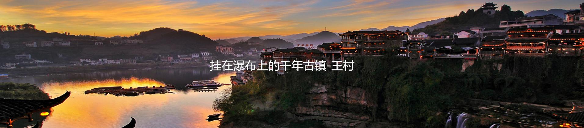 凤凰古城旅游官方网站精彩活动