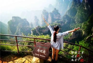 湖南芙蓉镇自由行旅游攻略